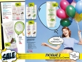 catalog-10-2019-faberlic_016