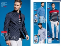 catalog-6-2019-faberlic_128