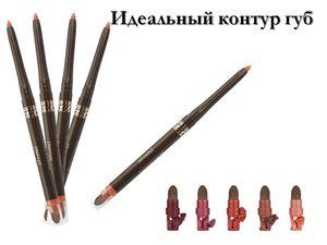 карандаш для губ с кисточкой