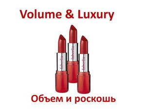 Губная помада Volume and Luxury
