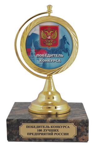 Фаберлик получила награду