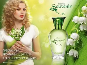 Новинки Фаберлик февраль-март 2012