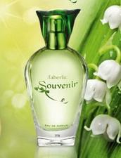 Парфюмерная вода Faberlic Souvenir Фаберлик Сувенир