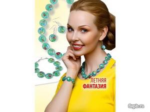 Набор бижутерии Фантазия от Faberlic