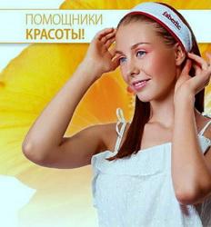 Повязка на голову для косметических процедур