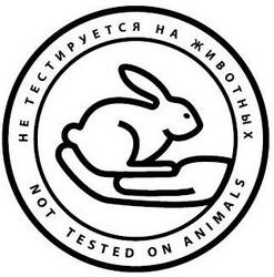 Фаберлик не тестируется на животных