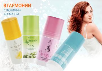 Парфюмированные дезодоранты для женщин от Фаберлик