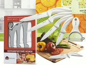 керамические ножи 11015