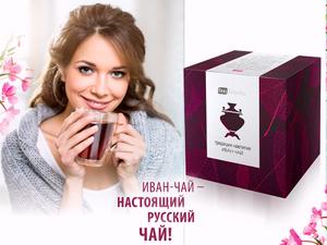 Купаж на основе кипрея Иван чай 15110