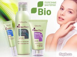косметика Bioeffect Фаберлик с пребиотиком
