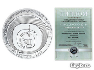 Награды-Фаберлик-медаль-продэкспо
