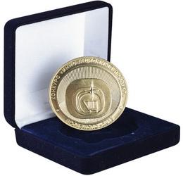 Награды Фаберлик