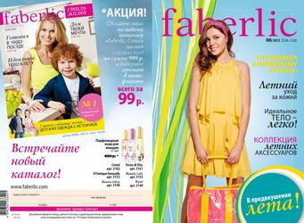 каталог Фаберлик 6 2013 апрель-май