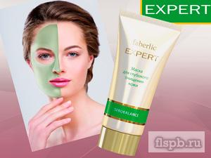 маска-для-глубокого-очищения-кожи