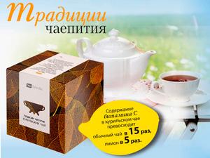 Курильский чай 15111 Фаберлик