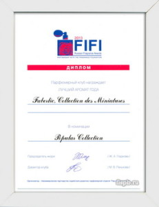 премия FIFI Awards