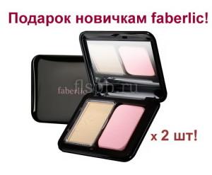 подарок-новым-консультантам-фаберлик-6-2016