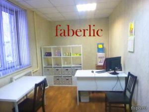 офис Фаберлик в СПб метро Елизаровская
