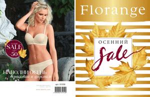 Каталог Florange №3 2018 осенний Sale