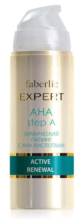 химический пилинг faberlic шаг A