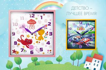 Настенные часы для детей с котятами и машинками