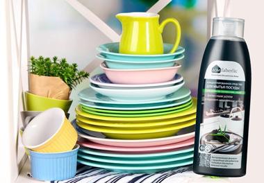 средство для посуды с углем Дом Фаберлик