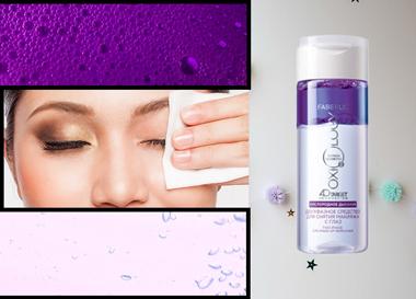 двухфазное средство для снятия макияжа Oxiology