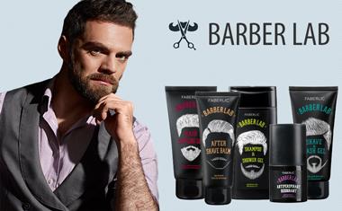 серия Фаберлик Barber Lab для мужчин