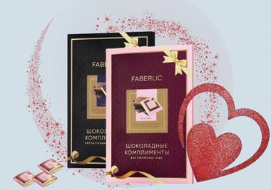 шоколадные комплименты от Фаберлик