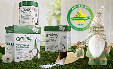 Средства Home Gnome Greenly получили премию ECO BEST