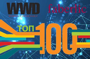 Women's Wear Daily топ 100 2020